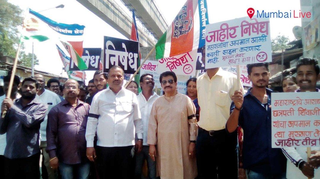 MNS protest against Bhau Murugan Selvan