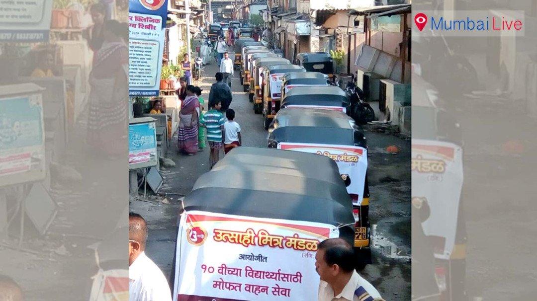 SSC students get free autorickshaw rides to exam centres
