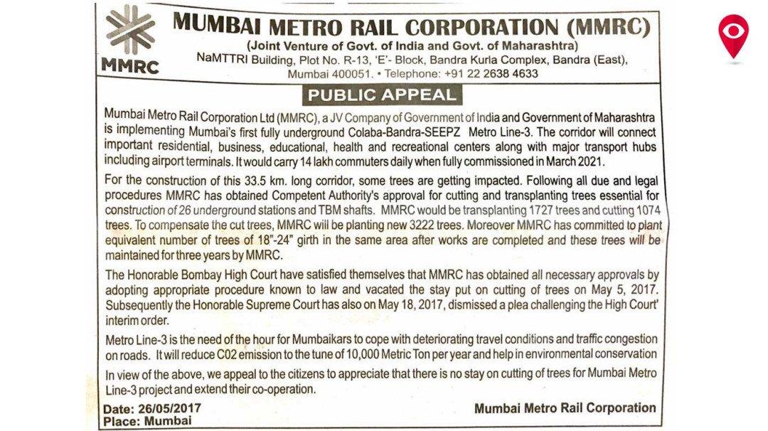 मेट्रो 3 का सहयोग करें - एमएमआरसी