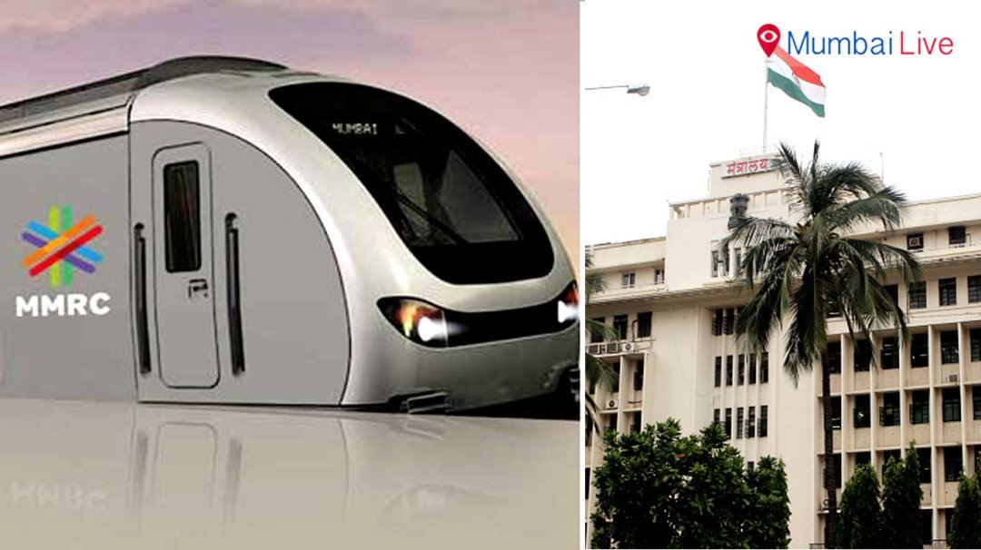 राज्य सरकार का मेट्रो के लिए बड़ा निर्णय