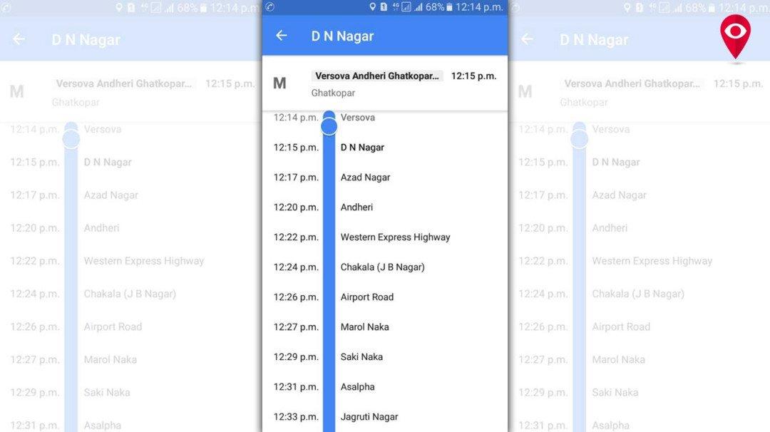 मेट्रो-1 अब गूगल मैप पर