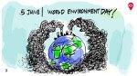 विश्व पर्या'क्षरण' दिवस