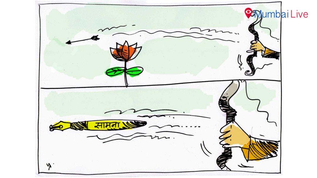 BJP Sena – Aamne Samne