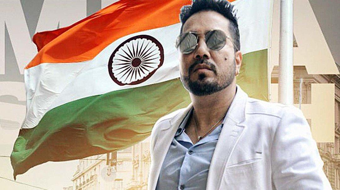 सिंगर मीका सिंह के 'पाकिस्तानी प्यार' पर मनसे ने दी धमकी