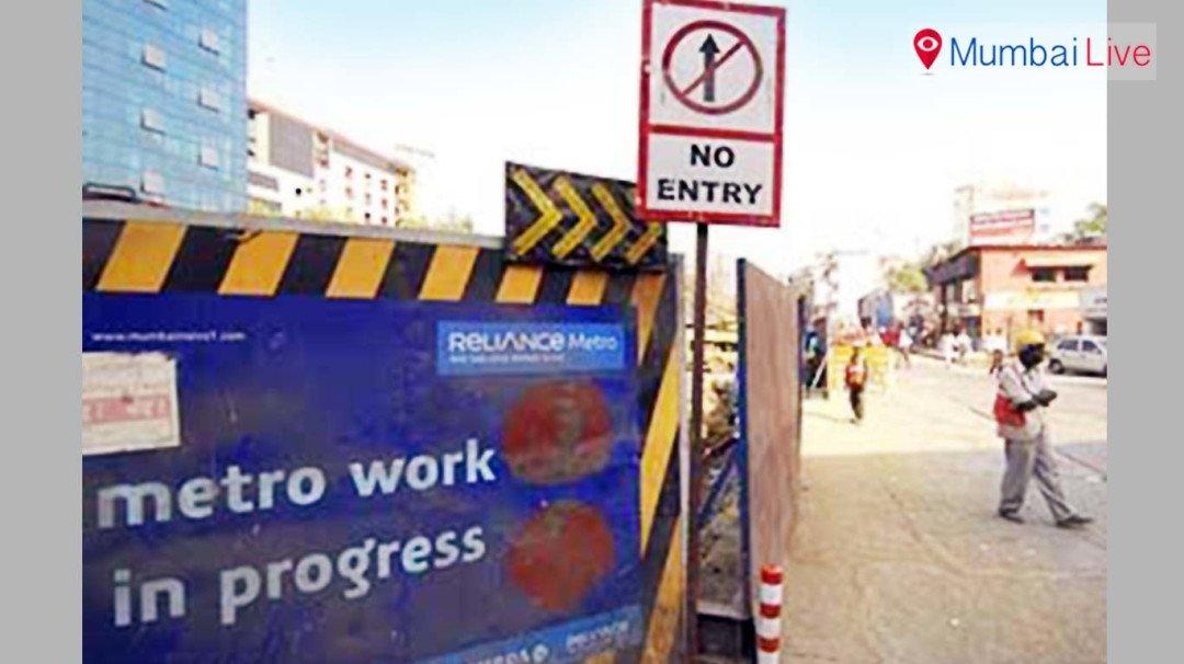 मुंबई मेट्रोचा मीरा भाईंदरपर्यंत होणार विस्तार