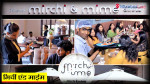 Mirchi and Mime- wordless wonder