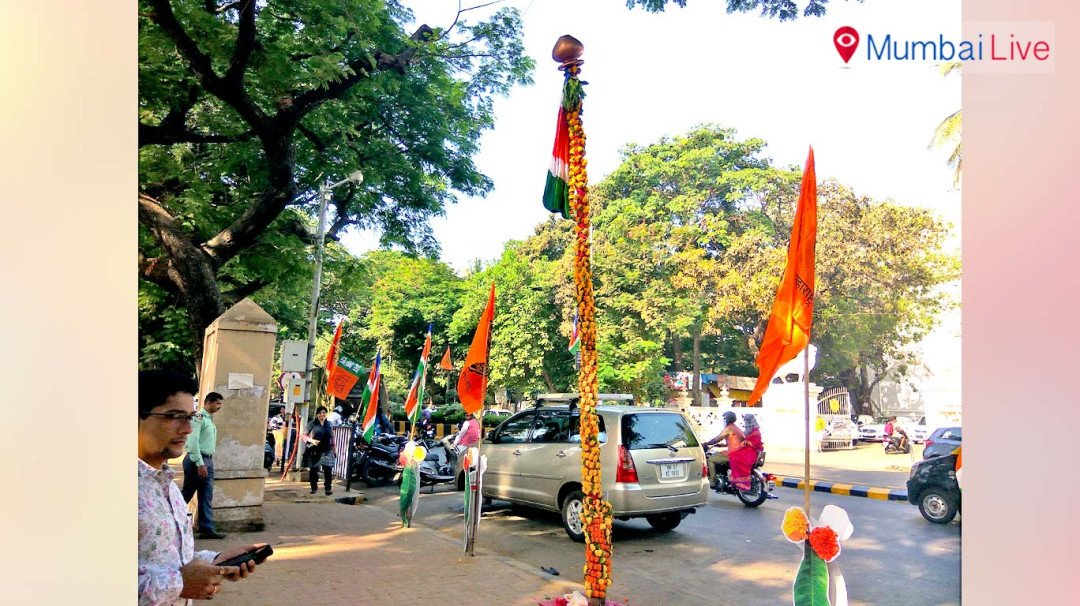 Low Key Gudi Padwa for MNS