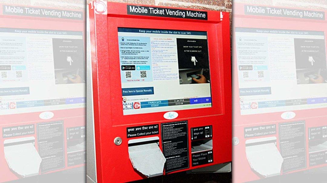 मध्य रेलवे पर भी लगाई गई टिकट वेंडिंग 'कियोस्क' मशीन ।