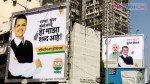 BJP sidelines PM Modi in BMC election promotion?