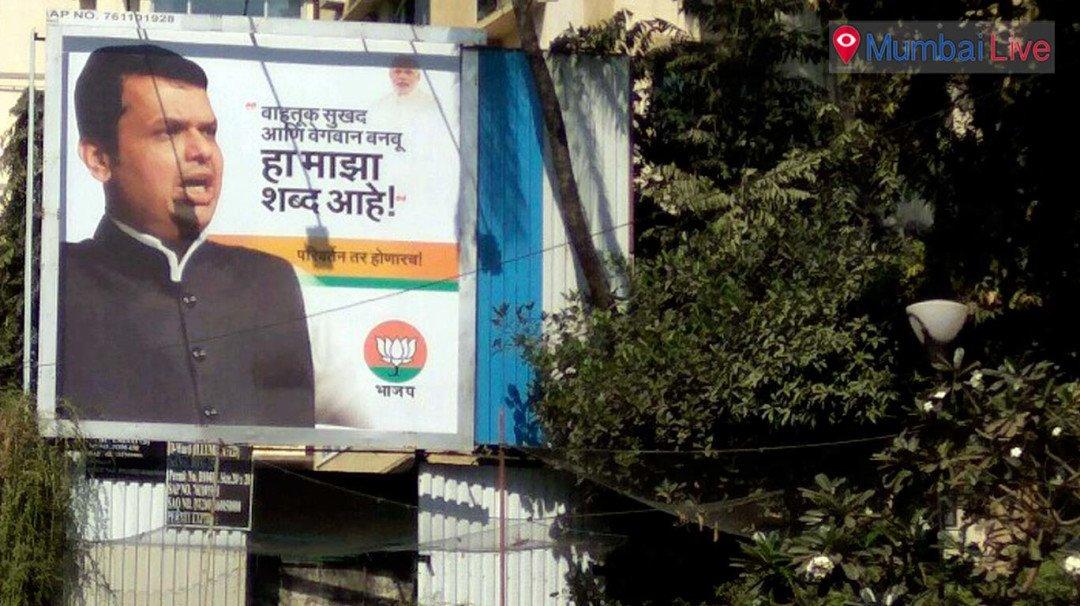 BJP sidelines PM Modi in BMC election promotion?