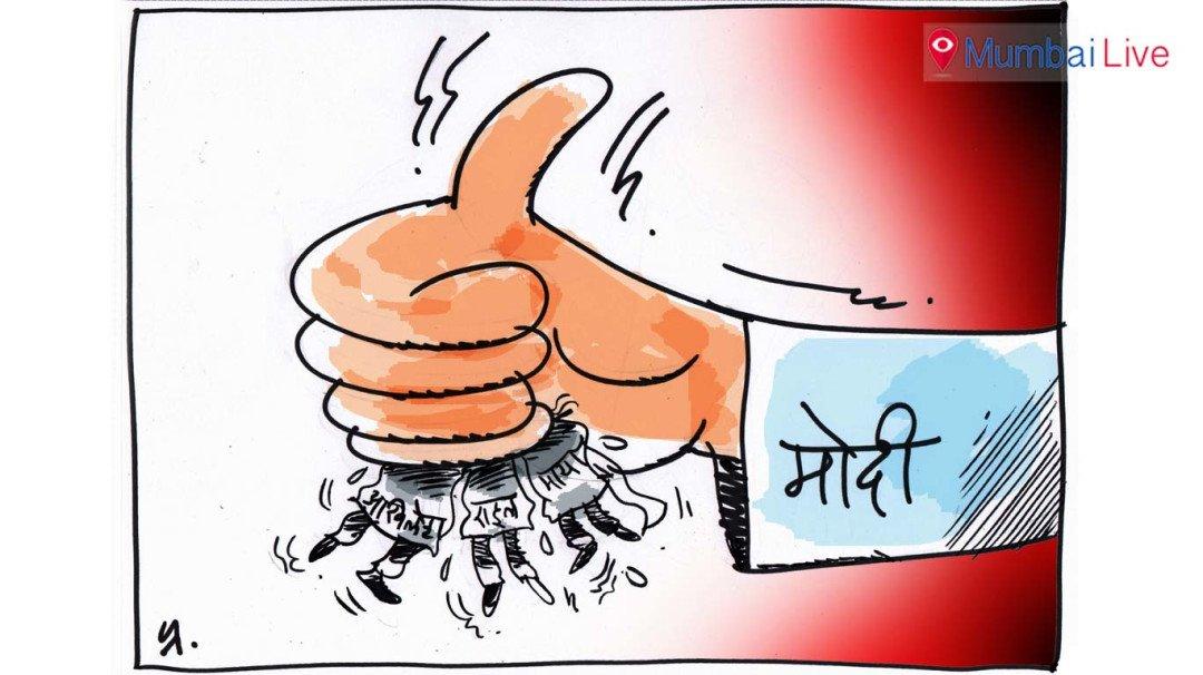Thumbs U.P.