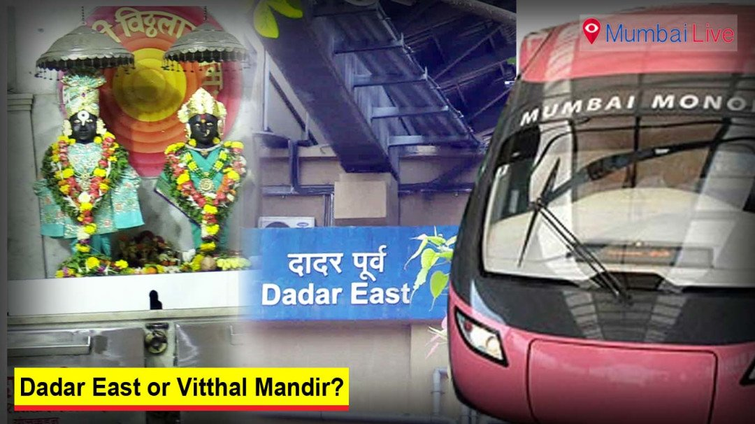 Dadar monorail halt to be called Vitthal Mandir station?