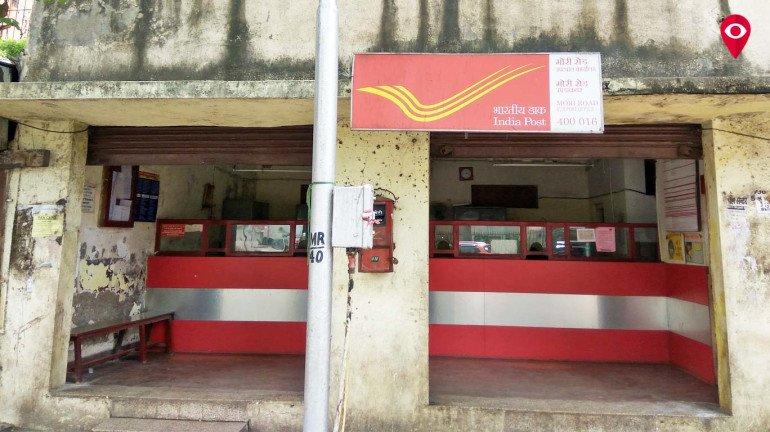A scam of high magnitude at Mahim's Mori Road Post Office