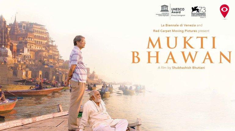 Indian film Mukti Bhawan wins hearts at NYIFF