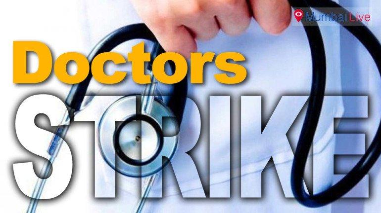 डॉक्टर कर रहे नेशनल मेडिकल कमीशन बिल का विरोध