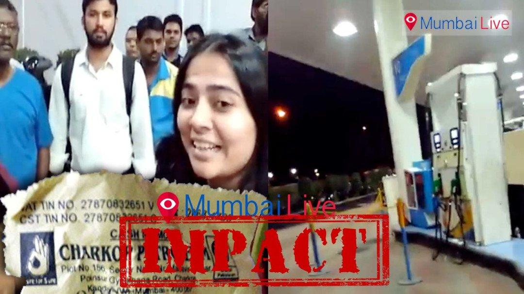 मुंबई लाइव की धमक, पेट्रोल पंप सील