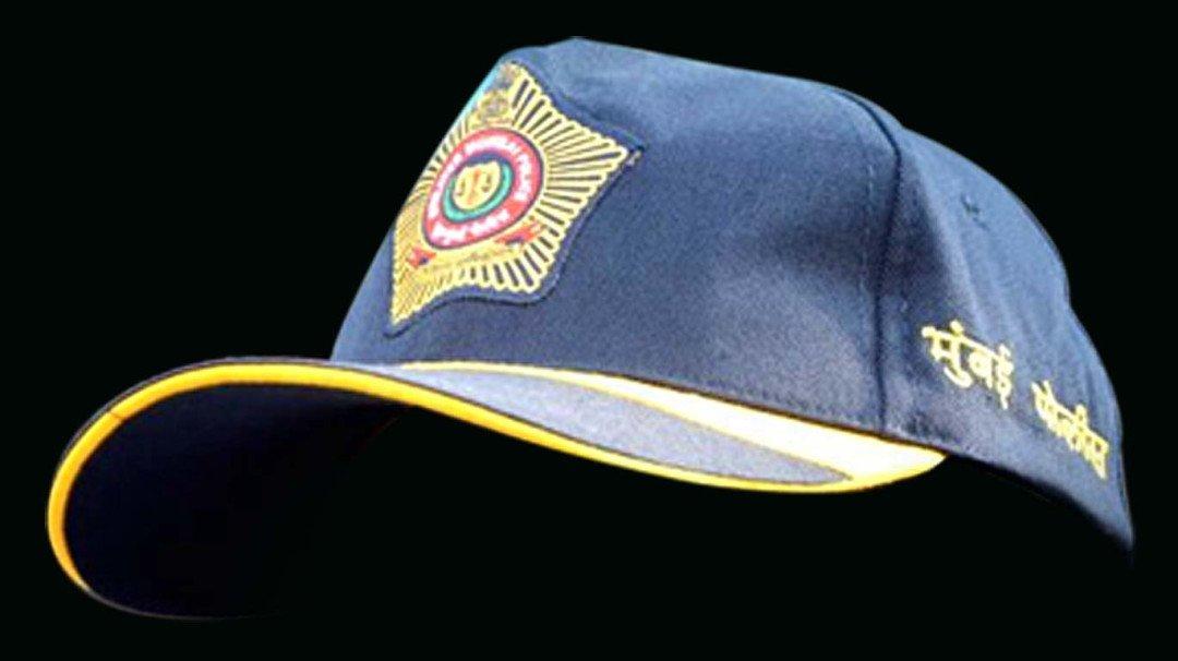 मुंबई पोलिसांची गांधी टोपी इतिहास जमा, आता घालणार कॅप!