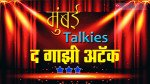 भारतीय होने पर गर्व कराती फिल्म 'गाजी अटैक'