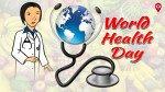 जागतिक आरोग्य दिनाच्या निमित्ताने...