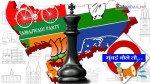 Mumbaikars opinion of Uttar Pradesh exit poll results