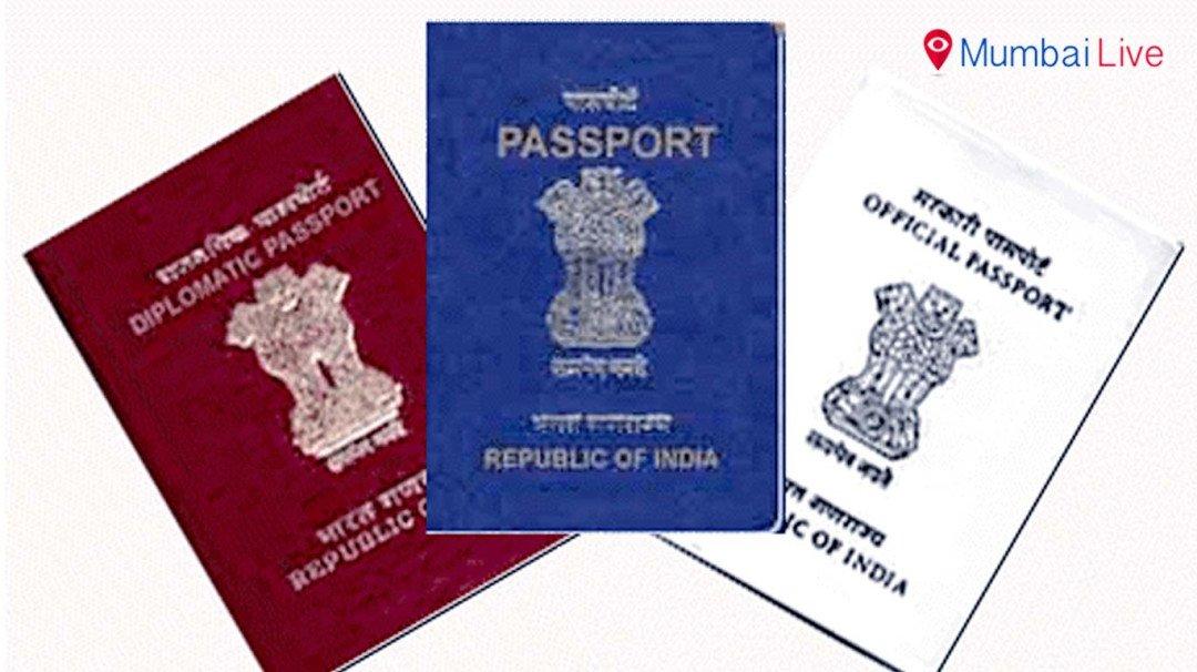 मुंबईत 3 नवीन पासपोर्ट कार्यालय