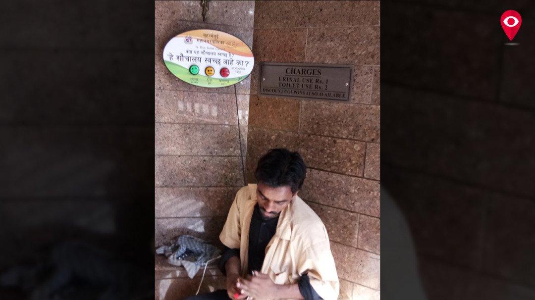 मुंबई में 57 फिसदी लोग मानते है शौचालय है साफ सुथरे