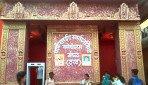 'Mushak Mahal' for Ganesha in Vikhroli