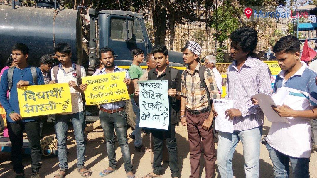 Vidyarthi Bharti Sanghatna students demand action against JNU