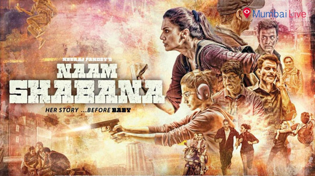 Only the Naam 'Shabana' shines in the snail-paced film