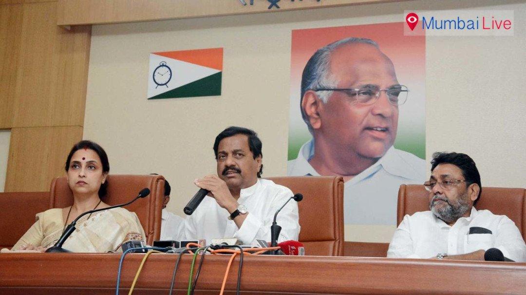 बैठक में एनसीपी ने चुनावी में मिली हार पर की विवेचना