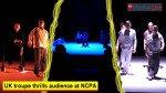 नृत्य कला में दिखी दो संस्कृतियों की झलक
