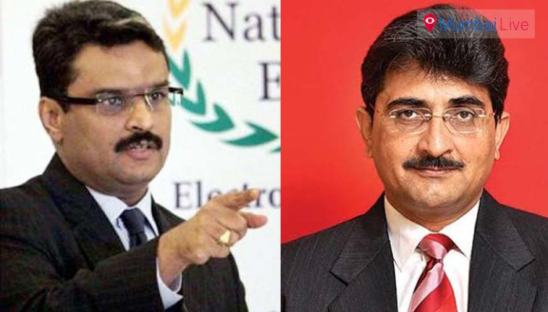 SIT for NSEL scam
