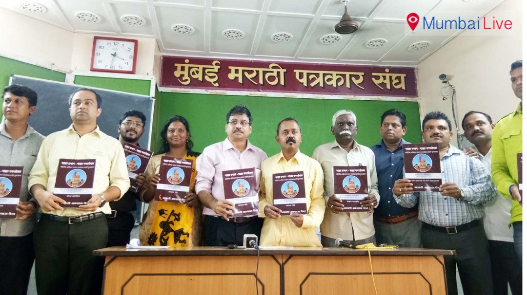 Book 'Majha Prabhag, Majha Nagarsevak' released