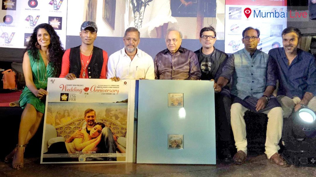 Music of 'Wedding Anniversary' launched
