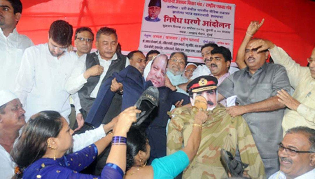 Protest against Uri attack
