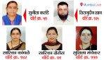 एनसीपी ने जारी की 45 उम्मीदवारों की लिस्ट