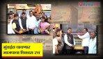 BJP's 'Nirman Rath' gets on street