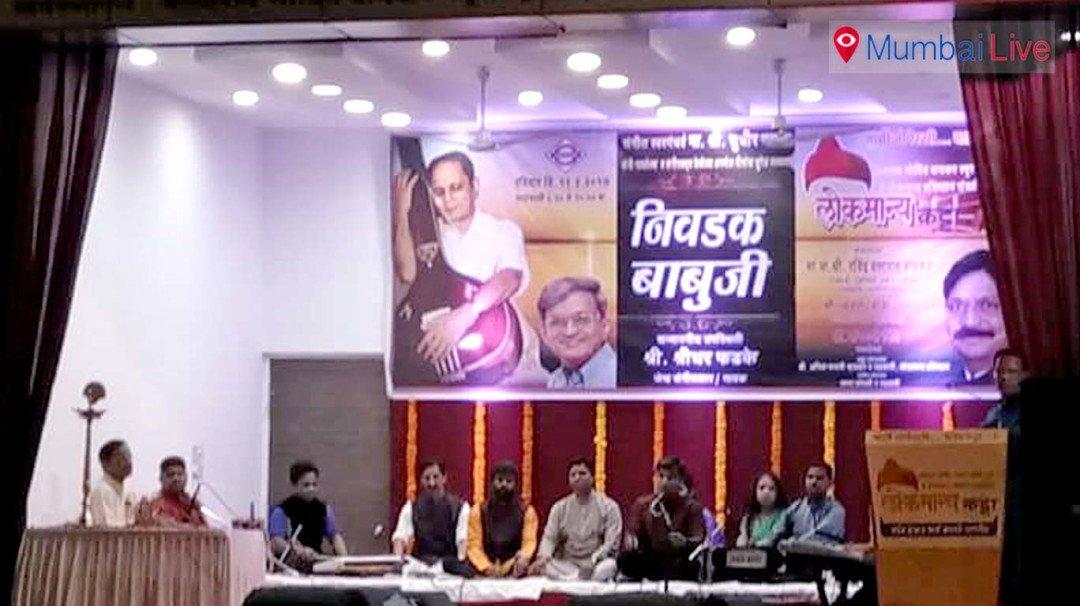 'Nivdak Babuji',  a musical feast celebrates legacy of Sudhir Phadke