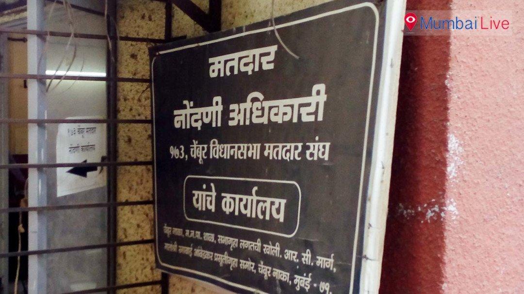 चेंबूर में चुनाव अधिकारी कार्यालय पर संकट