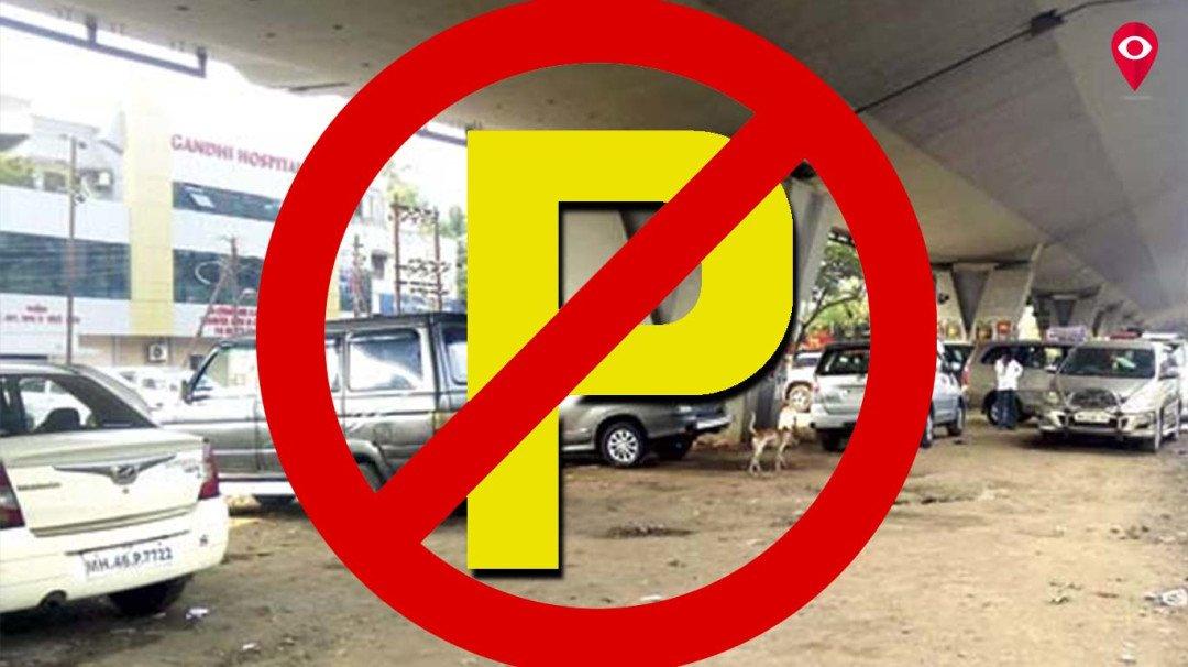 फ्लाईओवर के नीचे की जगह नो पार्किंग जोन घोषित, गाड़ी पार्क करने पर होगी कार्रवाई