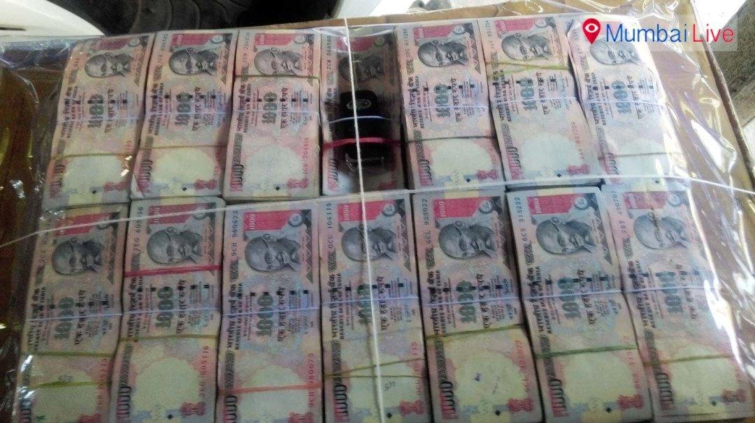 1.60 करोड़ रुपये के पुराने नोट जब्त