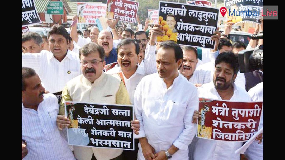 नोटबंदी के विरोध में सड़क पर एनसीपी