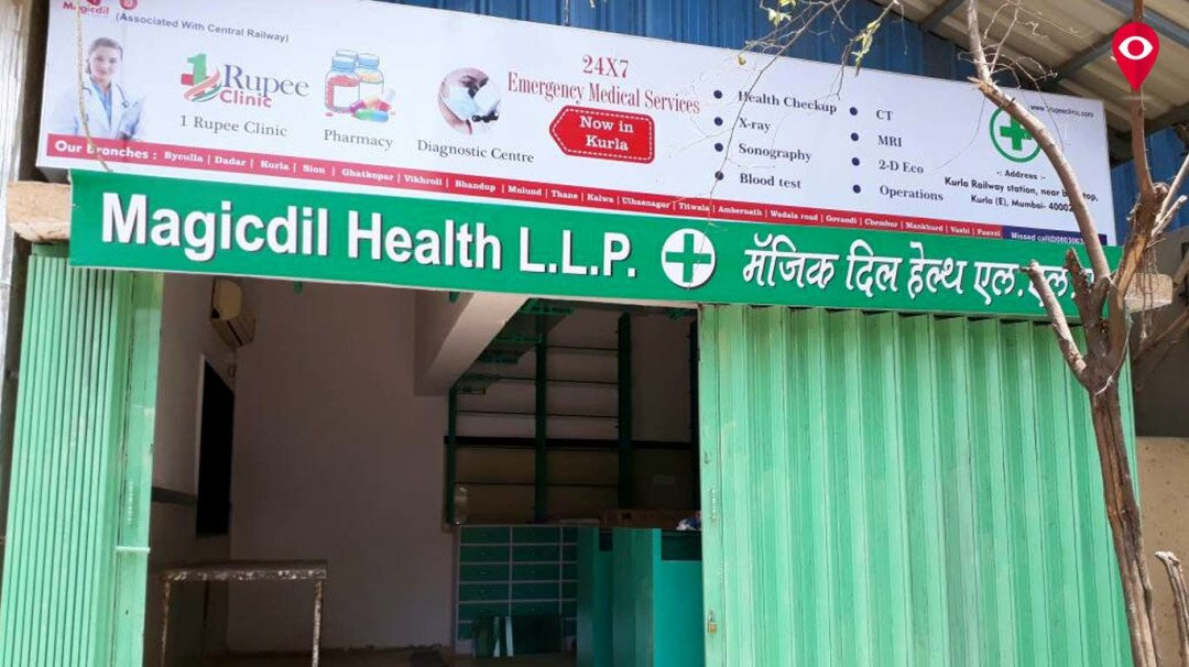 One rupee clinics to expand beyond the city