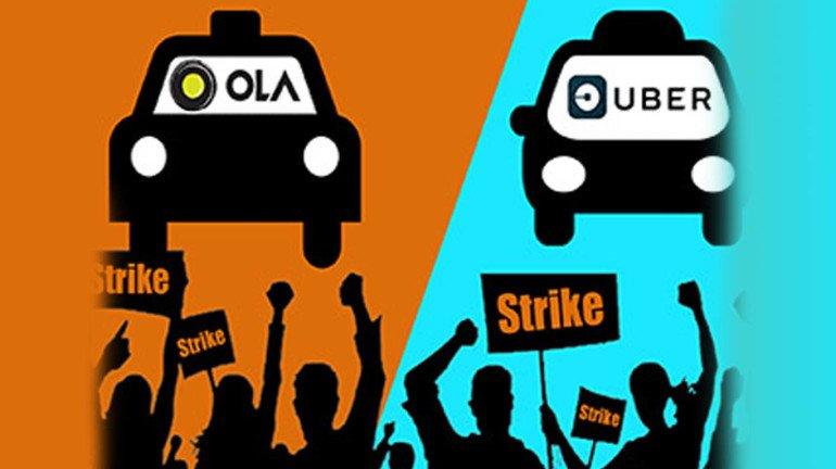 ओला, उबर टॅक्सीचालक- मालकांचा संप 21 मार्चपर्यँत स्थगित