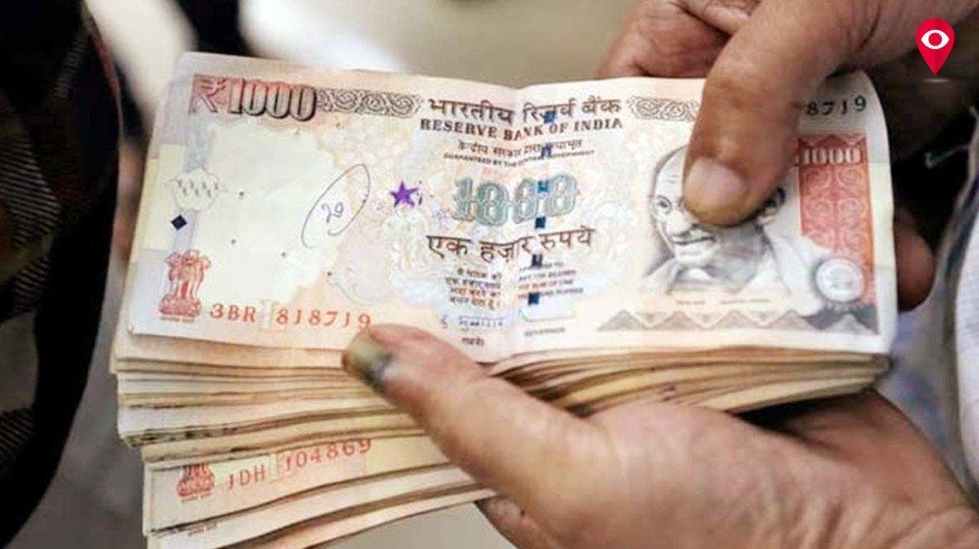जिल्हा बँकांना मोठा दिलासा, RBI स्वीकारणार जुन्या नोटा