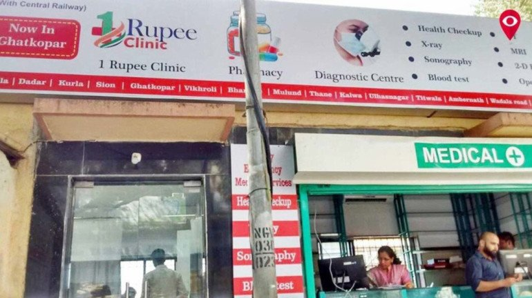 One Rupee Clinic to provide free HIV screenings at railway stations