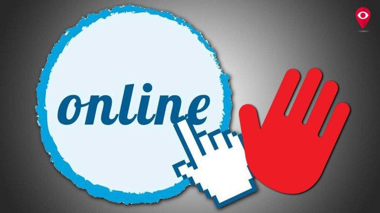 12 वीचे ऑनलाईन प्रवेश लांबणीवरच