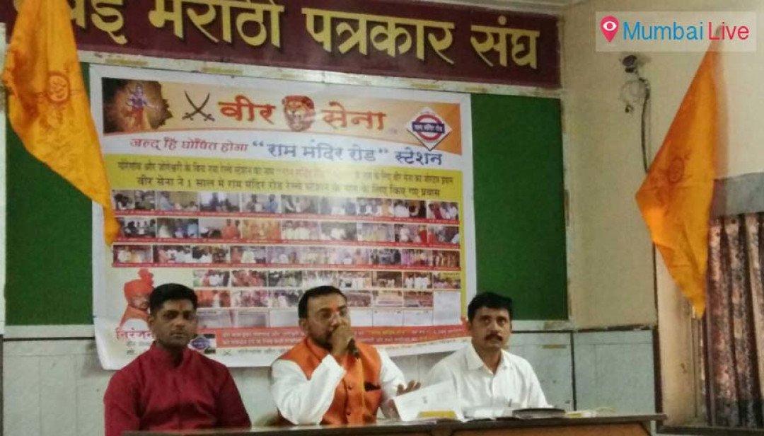 Demand to change name of Oshiwara railway station