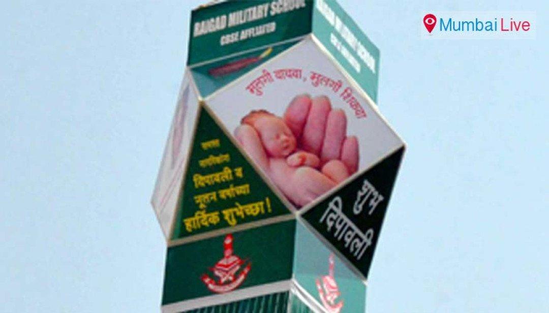 Militry School installs kandil for social awareness