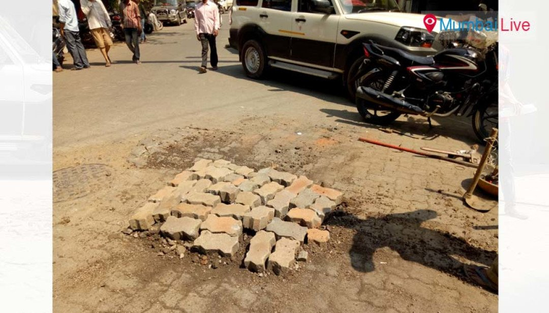 Paver blocks left in utter negligence